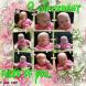 9 different faces
