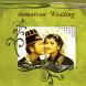 Sumatraanse bruiloft